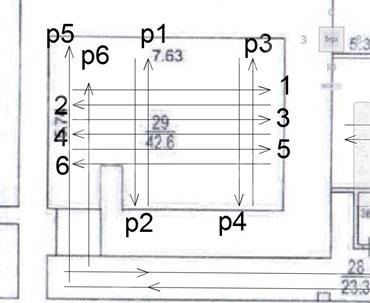 Схема обследования помещения №29