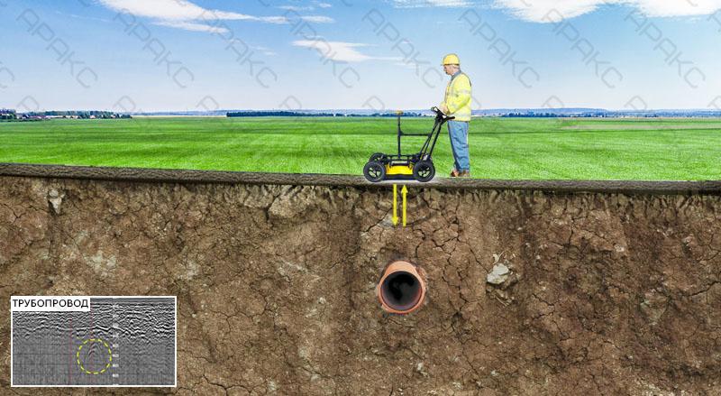 Обнаружение газопровода с помощью георадара