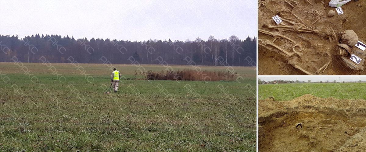 Было обнаружено на глубине 0.9 м неучтенное воинское захоронение восьми бойцов РККА